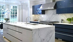 Granite is one of the best materials available to meet the ever changing and sophisticated applications of residential or commercial countertops.  READ MORE